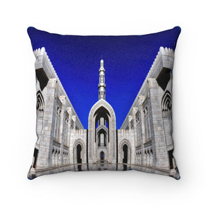 Faux Suede Square Pillow - Sultan Qaboos Grand Mosque -  Oman