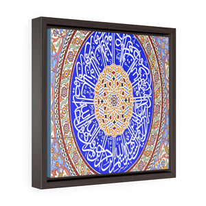 Square Framed Premium Canvas - Arabic calligraphy on dome of Selimiye Mosque - Islam
