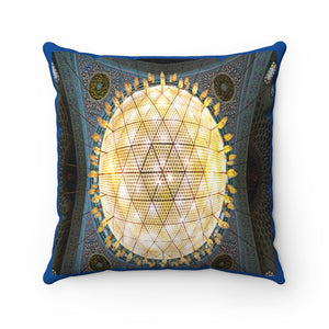 Faux Suede Square Pillow - Interior of Kocatepe Mosque - Ankara Turkey - Islam