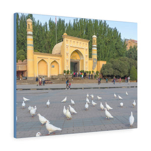 Printed in USA - Canvas Gallery Wraps - Id Kah Mosque, the biggest mosque in China - Islam