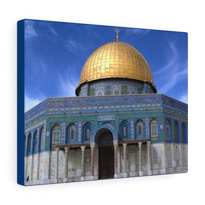 Printed in USA - Canvas Gallery Wraps - Al Aqsa Mosque in old city Jerusalem