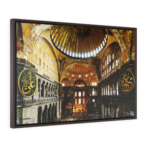 Horizontal Framed Premium Gallery Wrap Canvas - Main hall of the Holy Hagia Sophia Mosque in Istanbul