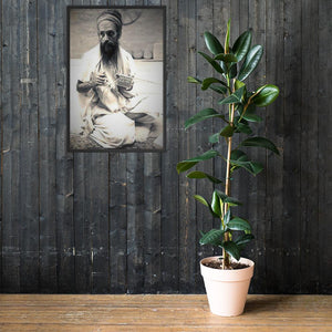 Enhanced Matte Paper Framed Poster (in) - Baba Hari Dass  (Babaji) - Indian Yogi - Hinduism IMAGES OF GOD