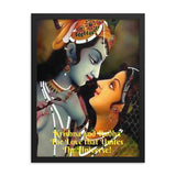 Framed poster - Krishna and Radha - The LOVE that unites the Universe! IMAGES OF GOD