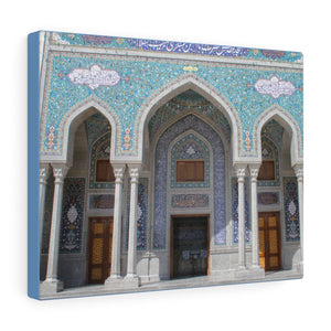 Printed in USA - Canvas Gallery Wraps - Ancient Shiite Mosque - Jamkaran Qum, Iran - Islam