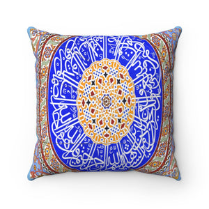 Faux Suede Square Pillow -  Arabic calligraphy on dome of Selimiye Mosque Turkey - Islam