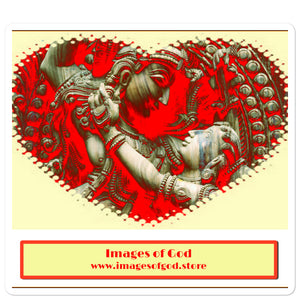 Bubble-free stickers - Images of God Logo - Hinduism