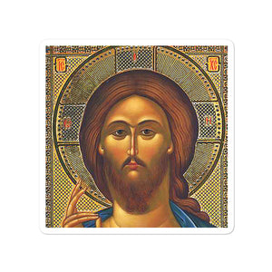 Bubble-free stickers - Christ Russian school icon - Christianity