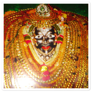 Bubble-free stickers - Kaal Bhairav - Frightful deity of God - Hinduism