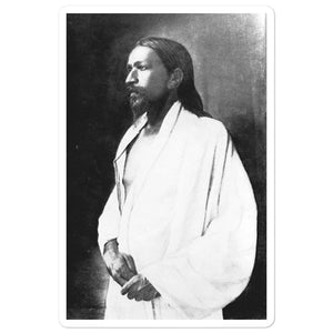 Bubble-free stickers - Master of Yoga - Sri Aurobindo - Hinduism