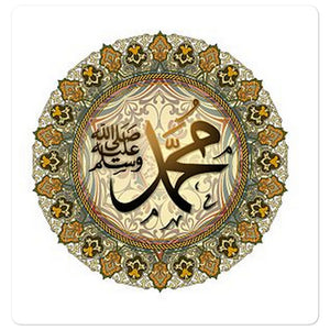 Bubble-free stickers - Calligraphic Name of Mohammed - Islam