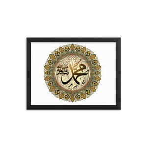 Framed poster - Calligraphic representation of Muhammad's name - Islam