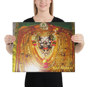 Canvas - Maha Kala Bhairava - Fierce God of annihilation - Hinduism and Tibetan Buddhism and Tantric