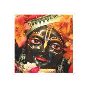 Bubble-free stickers - The dark one - Krishna as the deep (dark) ocean of Love - Hinduism