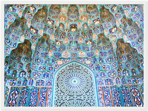 Gelato Global Print - Premium Semi-Glossy Paper Wooden Framed Poster - The Saint Petersburg Mosque - opened in 1913 RUSSIA - Islam