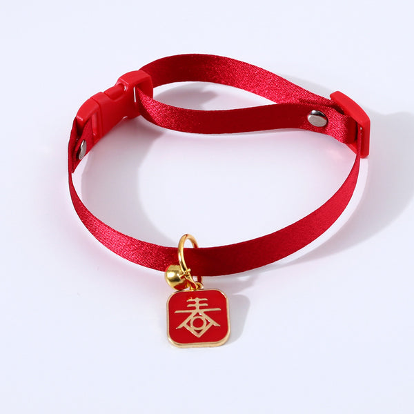 Chinese themed collar