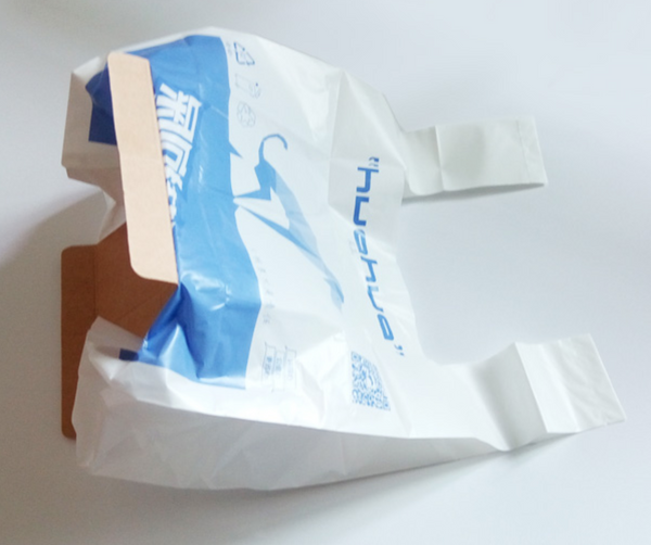 Portable poo grabber biodegradable bag