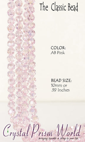 Beads - Pkg 10 AB Pink Faceted Glass Bead 10mm | Model #B239