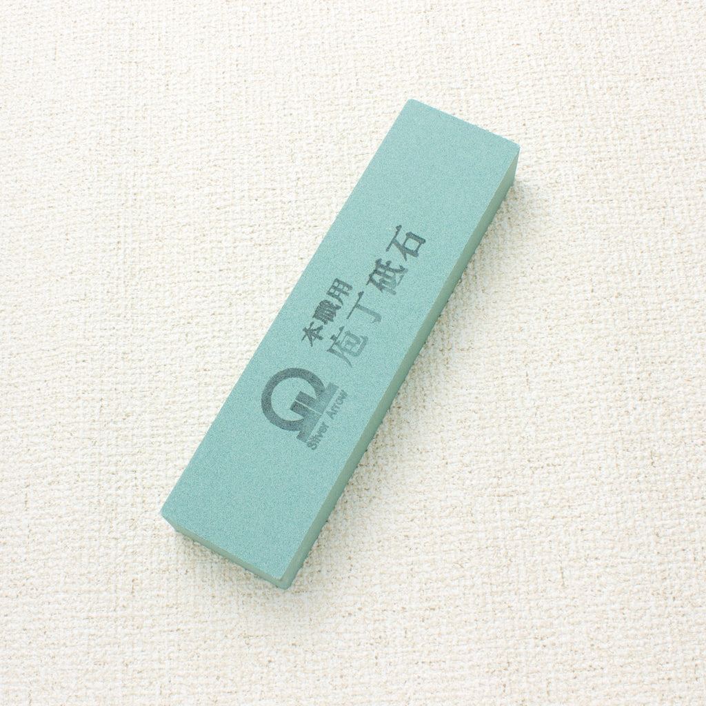 GC Silver Arrow #220 Rough Sharpening Stone