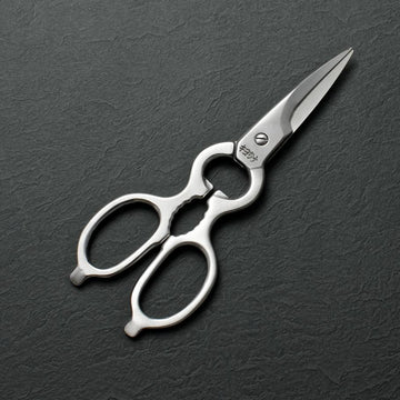 Professional Stainless Kitchen Shears