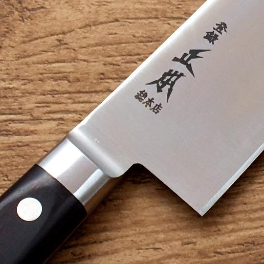 "Masamoto HC Carbon Steel Gyutou 270mm (10.6"")"