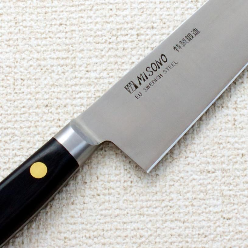 Misono Swedish Carbon Gyutou 180mm (7.1