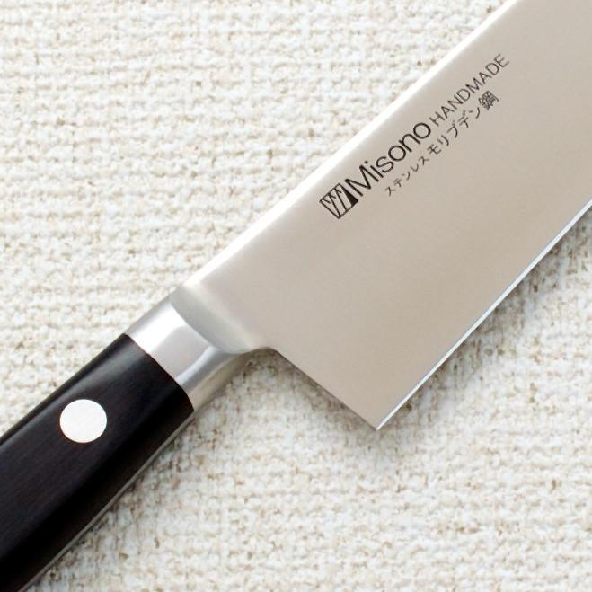 Misono Molybdenum Petty 120mm (4.7
