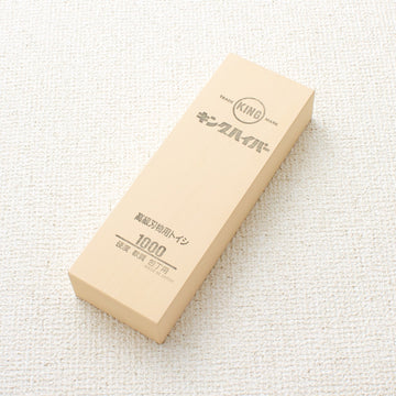 King #1000 Hyper Medium Sharpening Stone