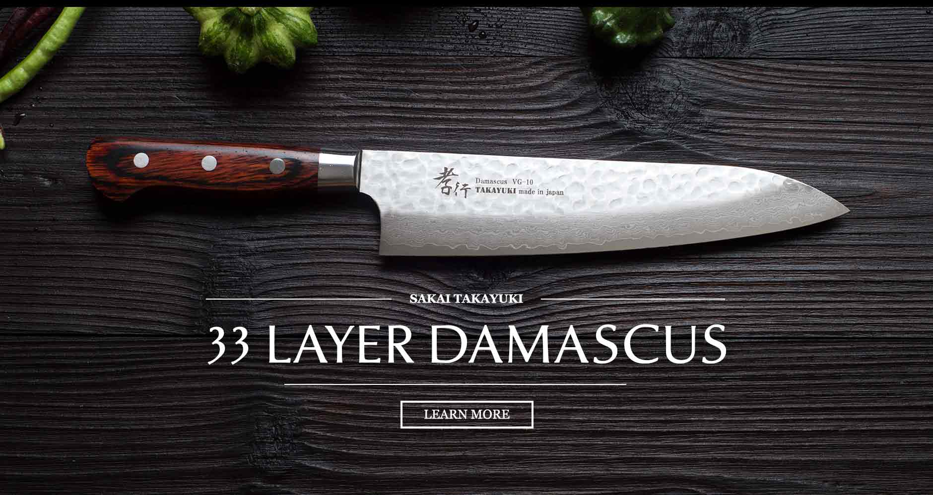 Free Shipping For U.S. And Canada Orders Over $100 / Worldwide Shipping For  $7 Flat Rate / Fore More Information On Our Japanese Chef Knives,  Kitchenware Or ...