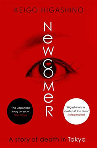 Newcomer Paperback –  by Keigo Higashino - ey-estopper