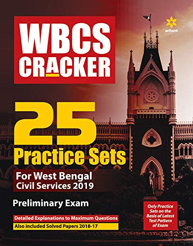WBCS (West Bengal Civil Services) 25 Practice Sets Preliminary Exam 2019 - ey-estopper