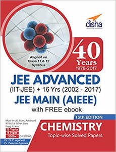 40 YEARS IIT-JEE ADVANCED + 16 YRS JEE MAIN DR. O. P. AGARWAL, ER. DEEPAK AGARWAL - ey-estopper