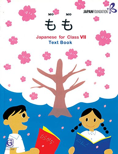 Momo Textbook (with CD) (Japanese) Paperback – Feb 2011 by The Japan Foundation - ey-estopper
