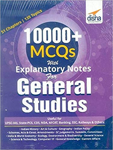 10000+ Objective MCQs with Explanatory Notes for General Studies UPSC/ State PCS/ SSC/ Banking/ Railways/ Defence  -by Disha Expert - ey-estopper