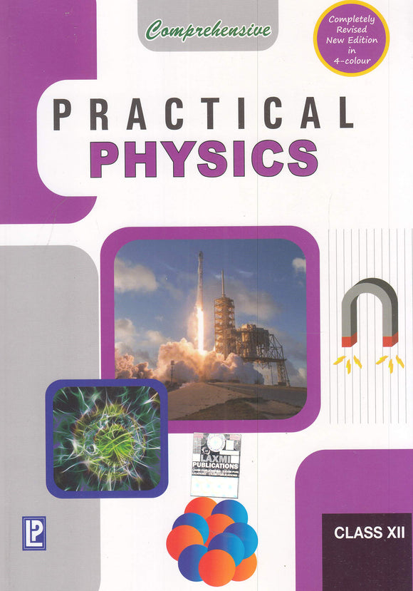 Comprehensive Practical Physics XII (2019 Examination) Paperback – 2019 by Dr. Rajendra Singh (Author), J. N. Jaiswal (Author) - ey-estopper