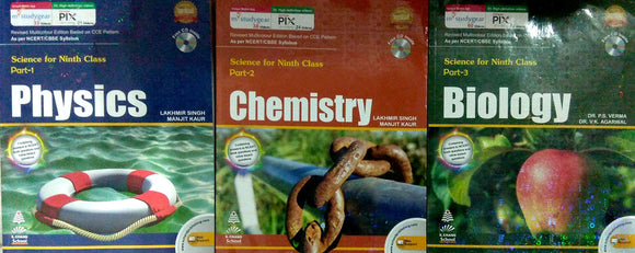 LAKHAMIR SINGH COMBO PACK 3 BOOKS CLASS 9 ( PHYSICS CHEMISTRY BIOLOGY) Loose Leaf – 2017 by LAKHMIR SINGH (Author), Manjit Kaur (Author) - ey-estopper