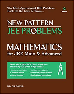 PRACTICE BOOK MATHEMATICS FOR JEE MAIN AND ADVANCED PAPERBACK – 2018 BY S K GOYAL (AUTHOR) - ey-estopper