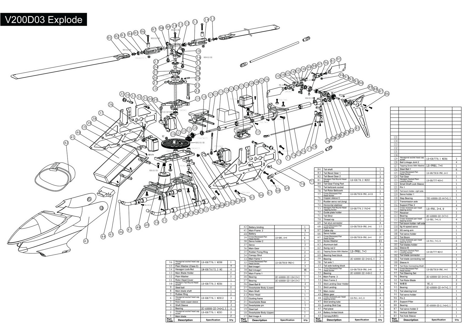 Helicopter Parts Diagram Explore Schematic Wiring Blade 450 3d Rc Free Engine Image For Walkera Receiver Get About Boby Rotor