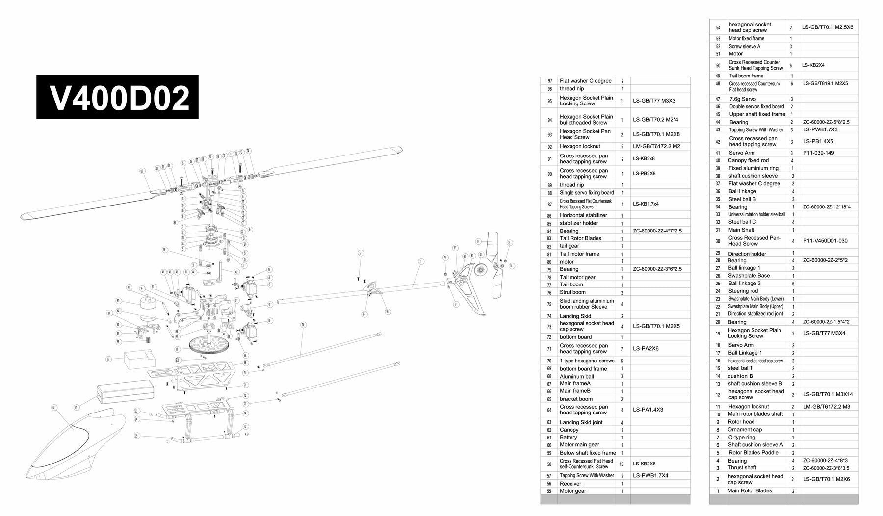 myrcvision com  u2014 walkera v400d02 exploded parts diagram