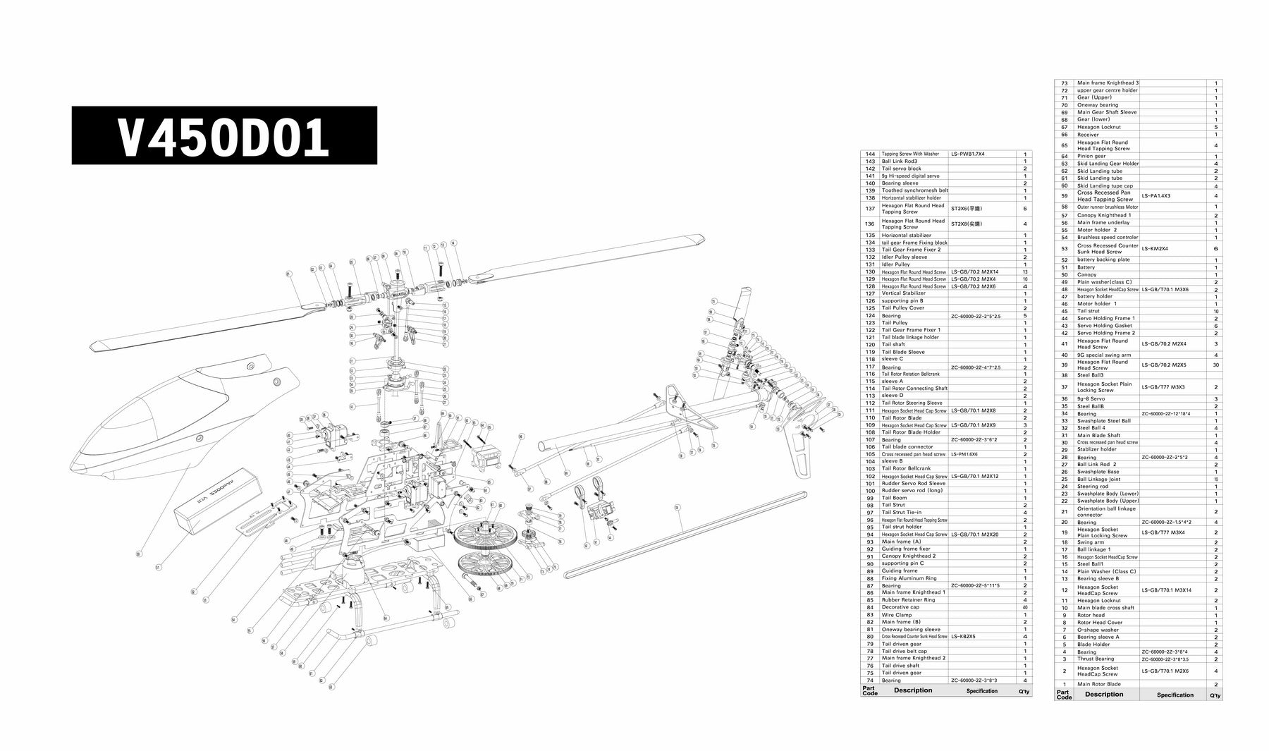 myrcvision com  u2014 walkera v450d01 exploded parts diagram