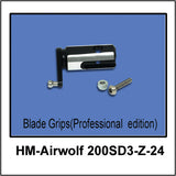 HM-Airwolf 200SD3-Z-24 Blade grips(Professional edition)