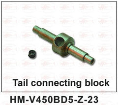 HM-V450BD5-Z-23 Tail connecting block - MyRCVision.com