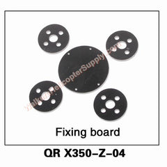 QR X350-Z-04 Fixing board - MyRCVision.com