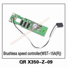 QR X350-Z-09 Brushless speed controller(WST-15A(R)) - MyRCVision.com