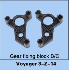 Voyager 3-Z-14 Gear Fixing Block B/C - MyRCVision.com