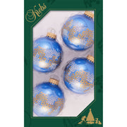 "2 5/8"" (67mm) Ball Ornaments, Blue Multi, 4/Box, 12/Case, 48 Pieces"