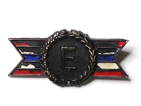WWII-era Vintage Civilian Award Pin | Excellence VB148