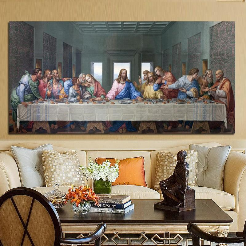 Leonardo Da Vinci's The Last Supper Canvas Wall Art - Canvas Insider