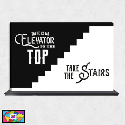 There Is No Elevator To Success Motivational Canvas Wall Art - Canvas Insider™️