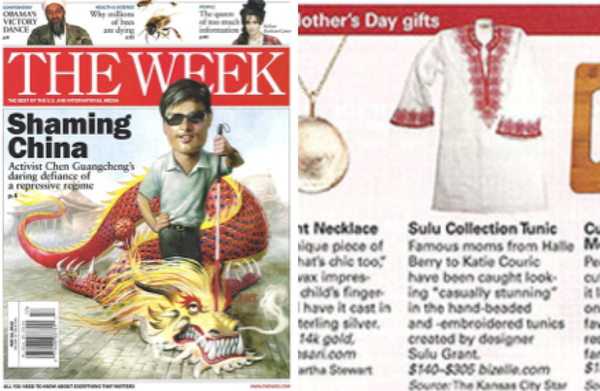 Sulu Collection featured in 'The Week'